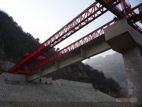 [湖南]高速公路大桥T梁架设安装安全施工方案