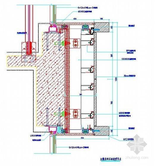 主楼层间石材造型节点详图