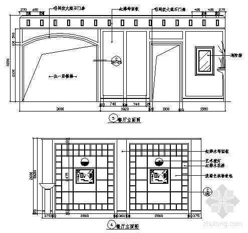 餐厅立面图1