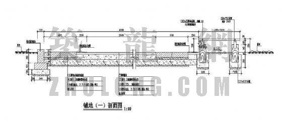 铺地(一)剖面图-4