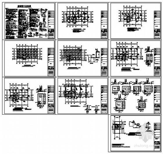 某中学食堂框架结构设计图