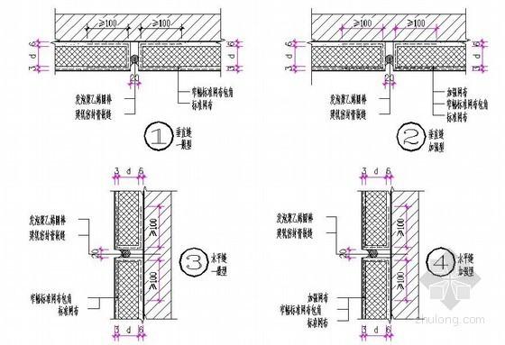 聚苯板外墙外保温变形缝做法详图