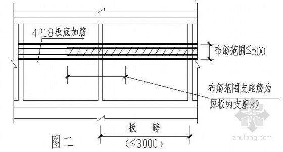 三层框架别墅结构设计说明