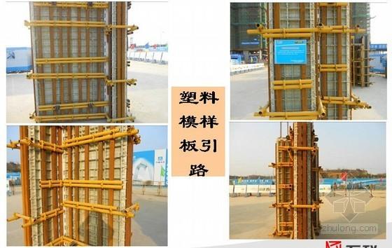 [江苏]住宅工程质量与安全管理汇报(附图丰富)