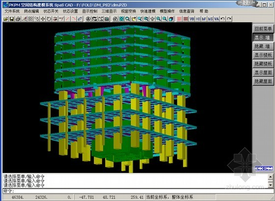 建筑工程转换层结构设计分析
