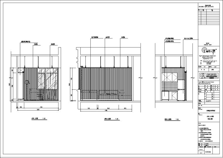 郑州燕庄曼哈顿销售中心样板间四套室内设计施工图_3