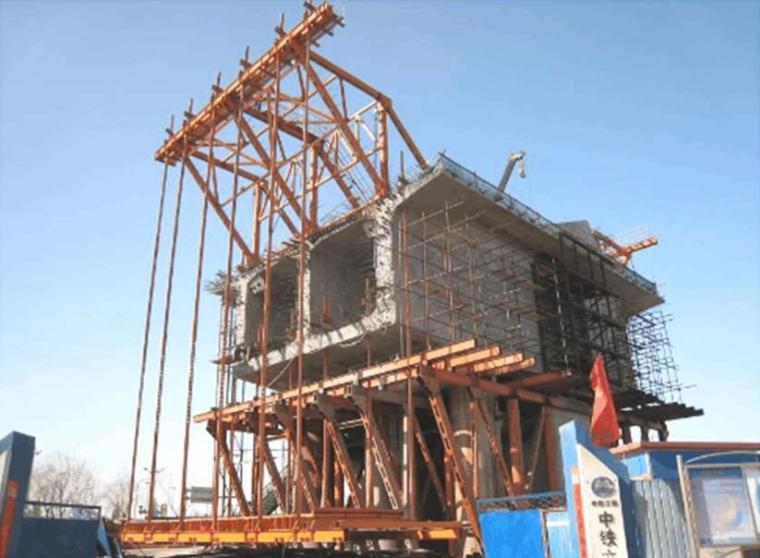 新建铁路项目桥梁工程施工作业指导书(280余页,附现场照片)
