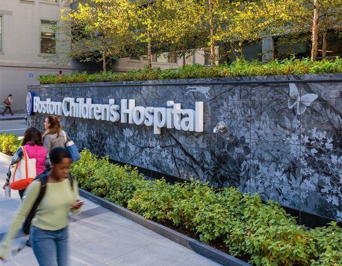 美国儿童医院入口景观