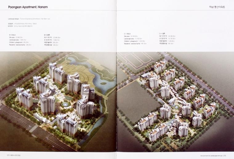 高端大气上档次园林环境图纸-135.JPG