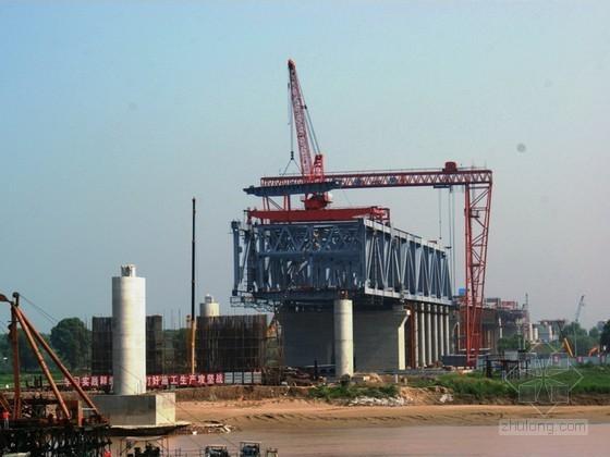[PPT]连续钢桁梁大桥钢梁架设专项施工方案