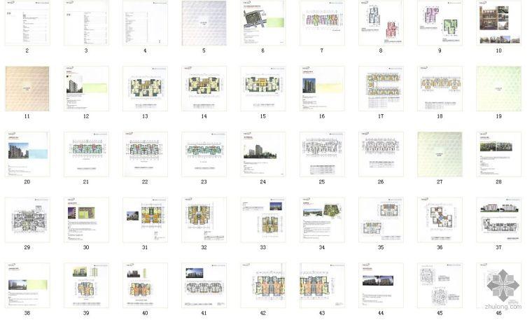 中国创新中小套型住宅设计竞赛-获奖方案图集