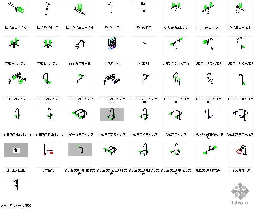 水龙头及配件CAD三维图cad快捷键显示全图图片