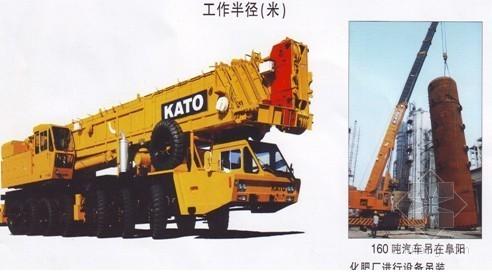 [广州]大型钢结构桥梁施工方案(钢箱梁吊装)