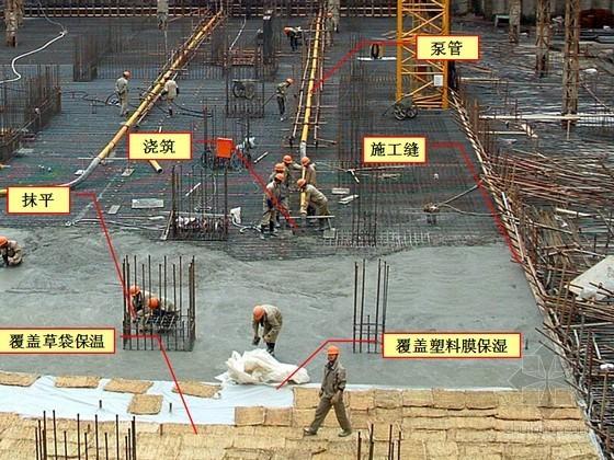 建筑工程大体积混凝土施工技术汇报