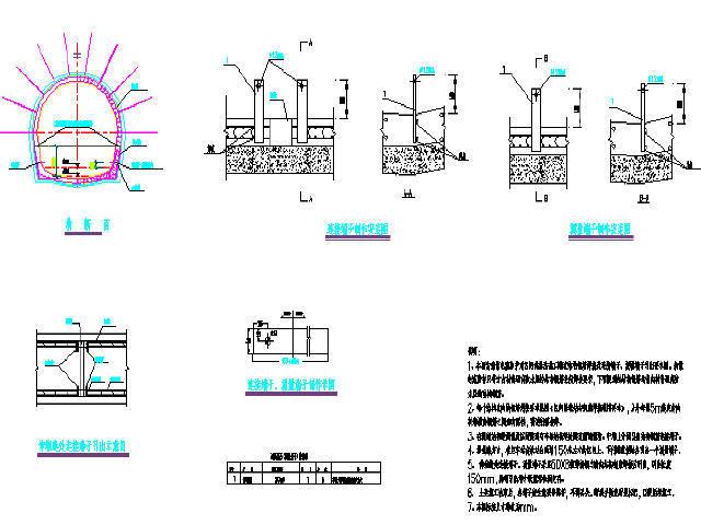 重庆轨道交通明挖暗挖区间主体结构及围护结构设计图169张