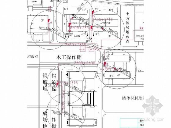 [上海]图书馆地下车库施工方案