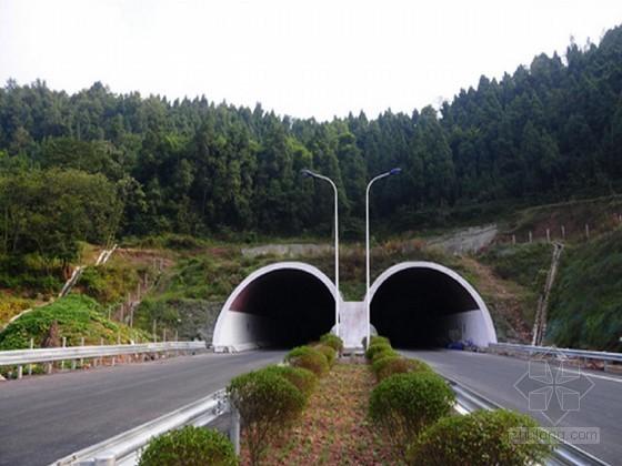连拱隧道实施性施工组织设计109页(新奥法)