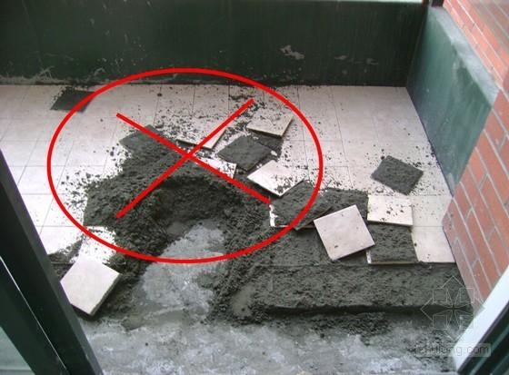 建筑装修工程墙地砖工程质量通病及预防措施(附图)