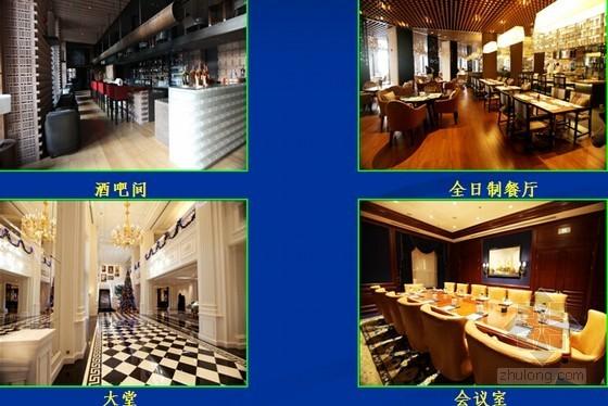 [天津]公共建筑工程施工质量情况汇报(鲁班奖申报)