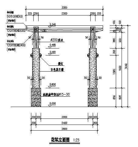 某小区花架施工详图-3