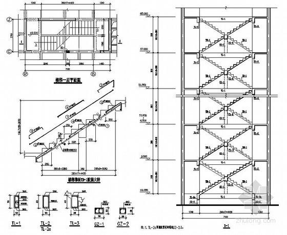 某剪式楼梯构造详图