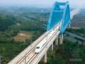 高速铁路CPⅢ控制网测量技术培训38页(知名企业内部培训)