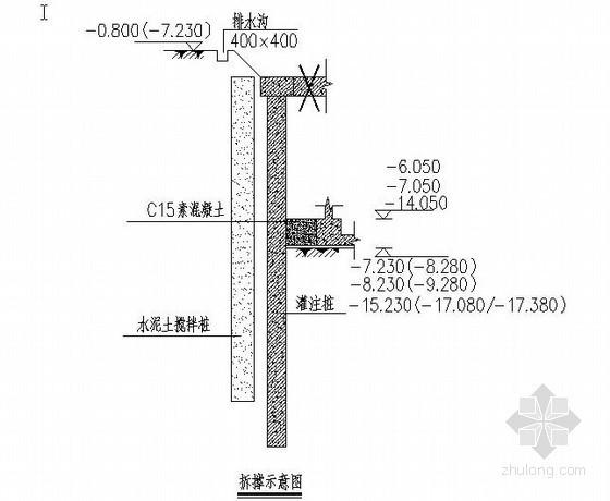 [天津]某影剧院工程深基坑开挖支护及降水施工方案