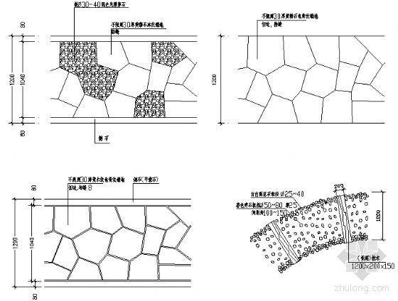 1.2M宽游步道详图-4