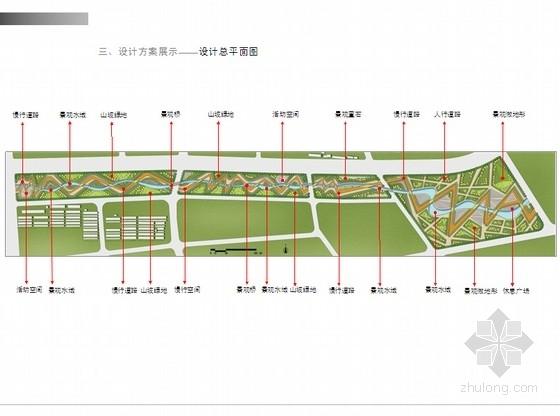[内蒙古]主题公园景观规划设计方案