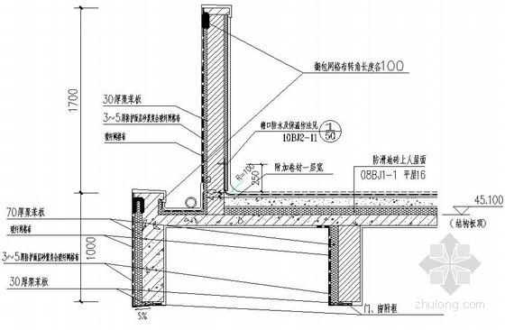 外墙外保温施工节点图(屋面女儿墙处)