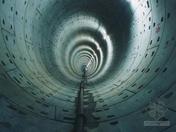 地铁隧道工程施工组织设计(盾构)