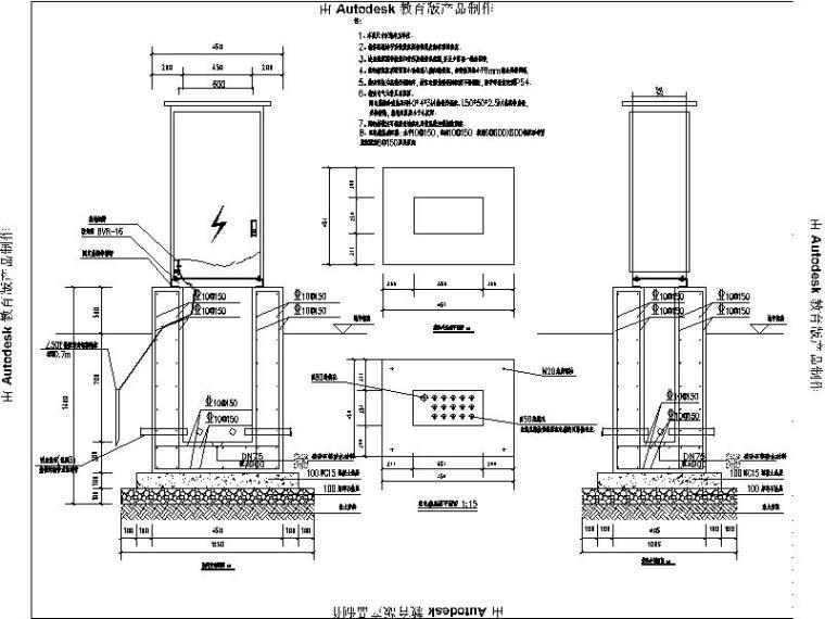 [浙江]省道大路交叉口景观绿化设计施工图(2016年独家最新)-景观工程电气
