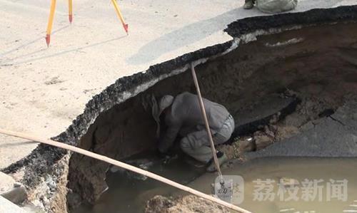 江苏盐城路面塌陷形成大坑 坑内积水来源成迷