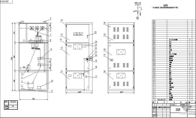 XGN66配电柜总装图