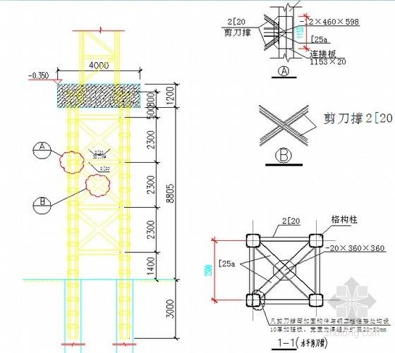 [上海]商务办公楼工程塔吊基础施工方案