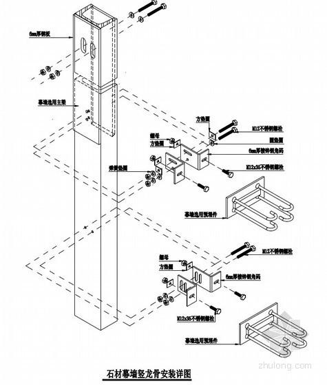 外墙装修干挂石材标准化施工工艺(做法详图)
