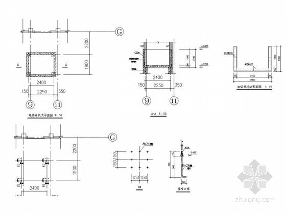 旧楼安装电梯结构施工图