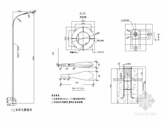 [浙江]市政道路路灯照明工程施工图设计14张
