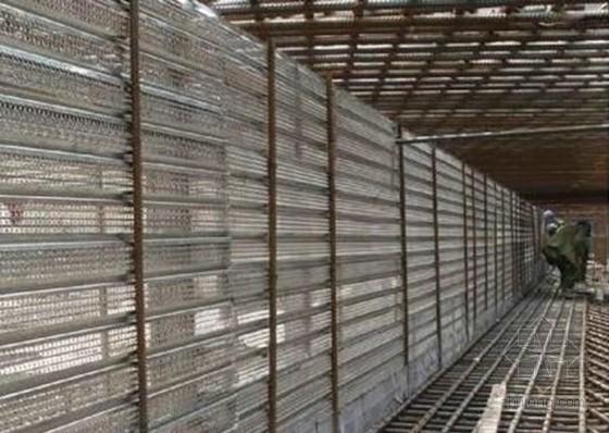 [内蒙古]高层商业楼基础底板大体积混凝土施工方案