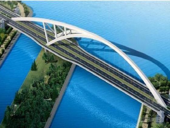 拱桥毕业设计论文27篇大合集2435页