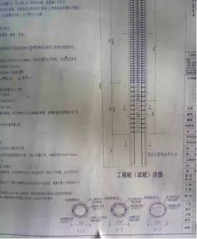 建筑施工图的一些基本知识_9