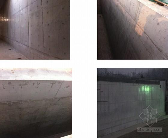 [QC成果]提高墙体水平施工缝质量合格率(附图较多)