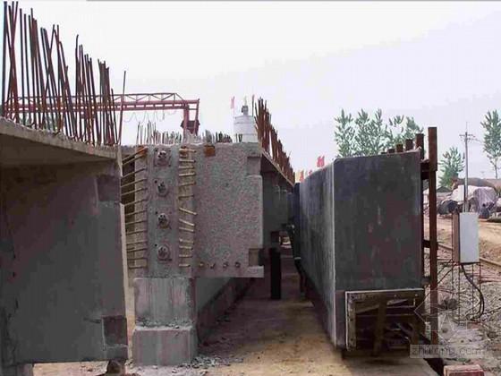 支架模板构造及安装拆除(193页 PPT)