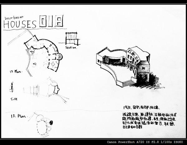 柯布西耶住宅抄绘分析-7.jpg