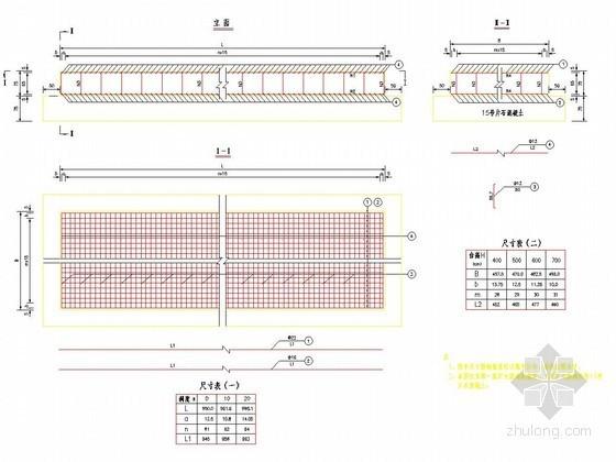 连续箱梁桥肋式台基础详图设计