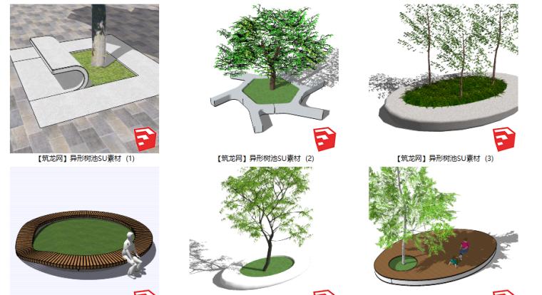 14套异形景观树池SU模型