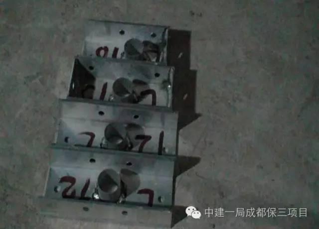 新工艺新技术也要学起来,铝模施工技术全过程讲解_6