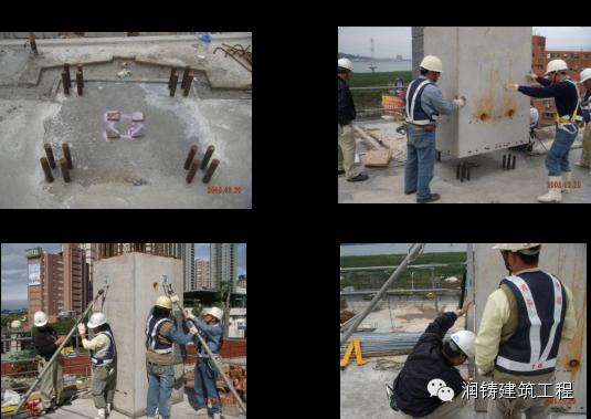 台湾人用38层超高层全预制结构建筑证明装配式建筑能抗震!_23