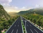 [云南]公路建设工程安全生产管理标准化用表指南(104页)