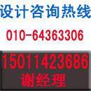北京鸟瞰图设计制作公司,北京规划图设计